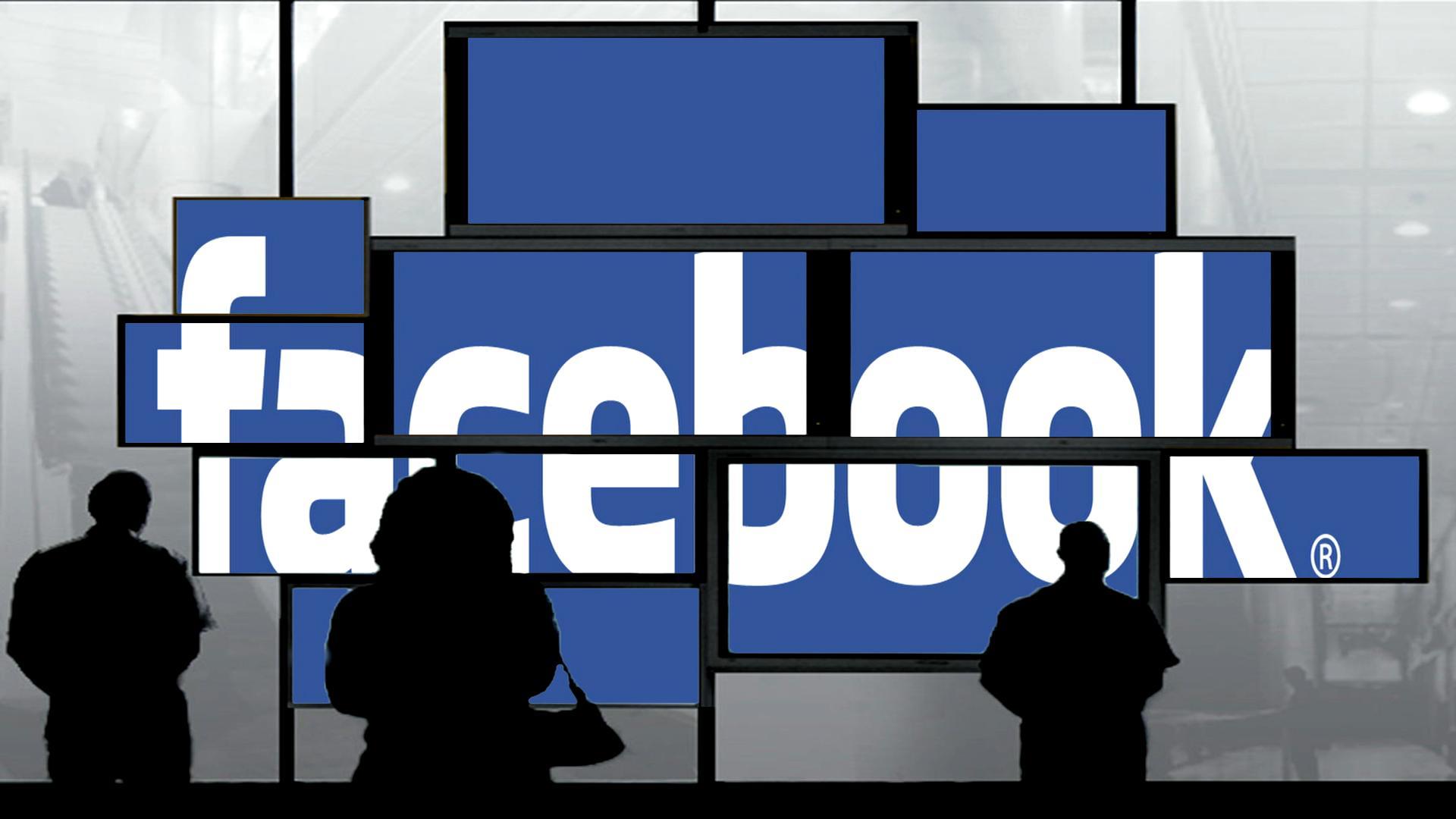 Facebookのエッジランキングとは?