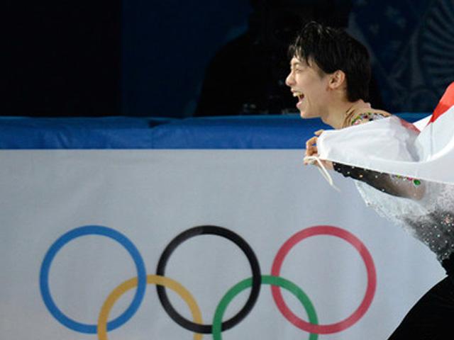 フィギュアスケート男子金メダルおめでとう