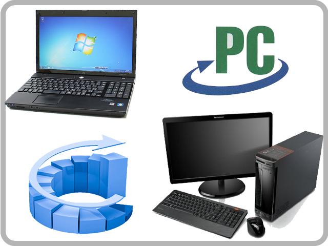 中古PCを組替えてエコしよう!