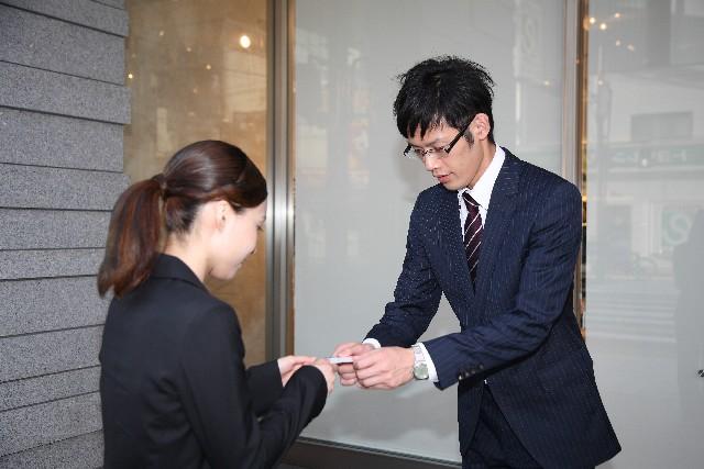出会った瞬間にあなたの顧客や人脈する方法