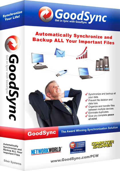 GoodSyncは同期とバックアップに最適